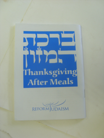 reform judasim essay Reform judaism is one of the three major jewish religious denominations also known as liberal or progressive judaism, it arose in the first decades of the 19th century, mainly in germany, but it has flourished especially in the united states, where about 750,000 jews are affiliated with it today it is larger.